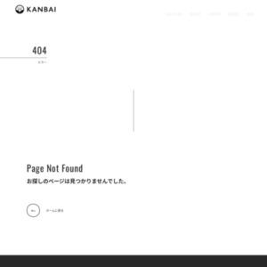 訪日外国人観光客に対して京都に関するアンケートリサーチ