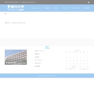 2005.03 家事代行~収納/整理の代行編~