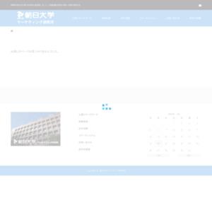 2007.09 サービス提供企業の好感度~2007データ編~