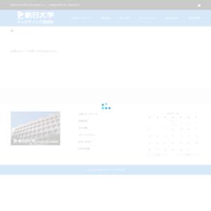 2009.09 サービス提供企業の好感度~2009データ編~