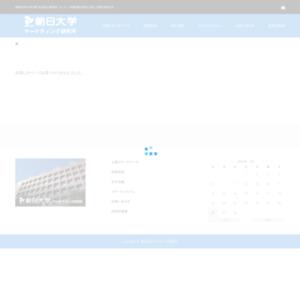 2011.09 サービス提供企業の好感度~2011データ編~