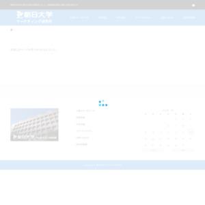 2012.05 テレビ視聴行動~テレビのインターネット接続編~