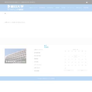 2012.10 ニュース媒体の選択と情報ジャンル~平日の夜編~