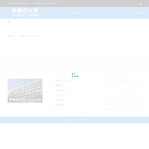 2013.06 ブランド購入~IT機器のブランド消費編~
