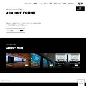 スマートフォンアプリのダウンロードに関する実態把握調査
