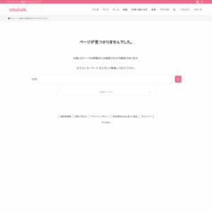「2017冬アニメ、あなたがハマっているのは?」アンケート調査