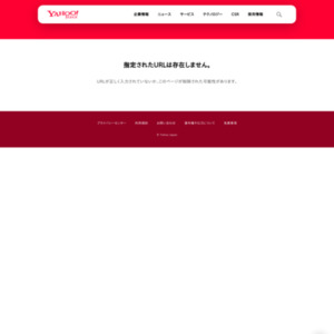 Yahoo! JAPAN、「2013検索ワードランキング」