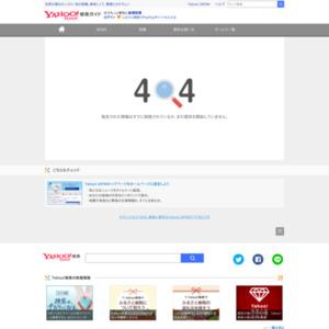 青森県には「冷やし中華はじめました」がなかった!?