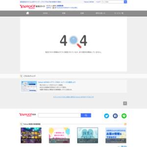 検索数が多いほうが勝ち「人名甲子園2014春」(1回戦~3回戦)