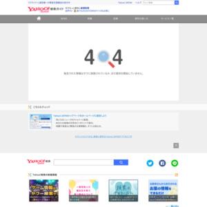 検索数が多いほうが勝ち「人名甲子園2014春」(準々決勝~決勝)