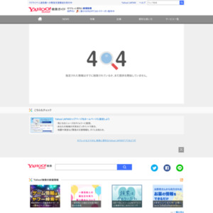 検索されている「日本の城」ベスト50!