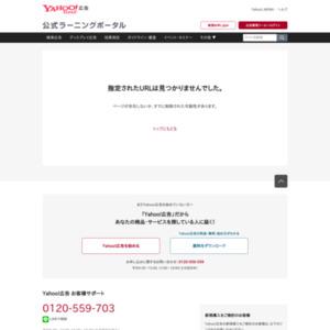Yahoo! JAPAN検索データ利用「デバイス」傾向分析