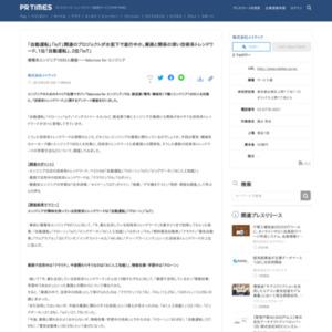 「技術系トレンドワード」に関するアンケート調査