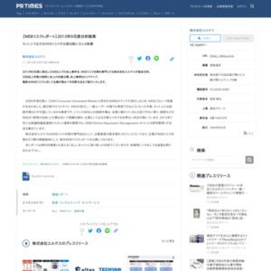 【WEBリスクレポート】2013年9月度分析結果
