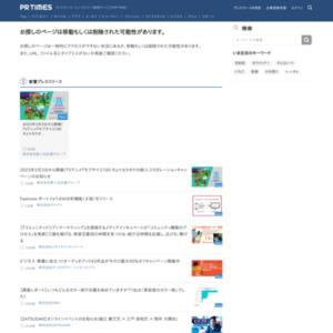 インターネットにおけるハイブランド品の売買取引に関する調査