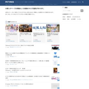 育休ママの職場復帰に関する調査 リアルネットワークス