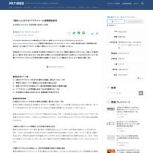 「看取り」に対するケアマネジャーの意識調査