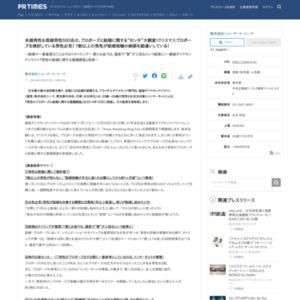 """プロポーズと結婚に関する""""ホンネ""""大調査"""