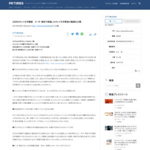 ZEBRAキレイ文字調査