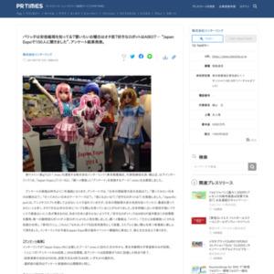 Japan Expoで100人に聞きました