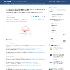 「honto」週間ストア別(総合、ネットストア、電子書籍ストア、店舗)ランキング(2015年9月27日~2015年10月3日)