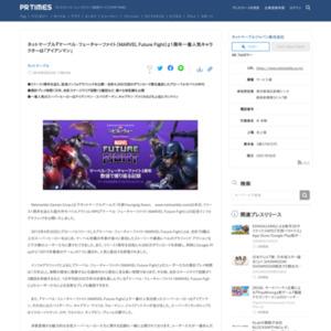 『マーベル・フューチャーファイト(MARVEL Future Fight)』1周年記念インフォグラフィック ネットマーブルジャパン
