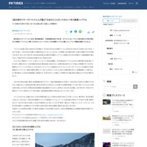 ベトナム人が選ぶ「日本のここに行ってみたい!冬の絶景トップ10」