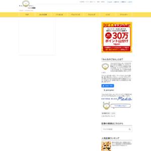 11/1は紅茶の日!紅茶~玉露まで!お茶の製法をまとめたインフォグラフィック