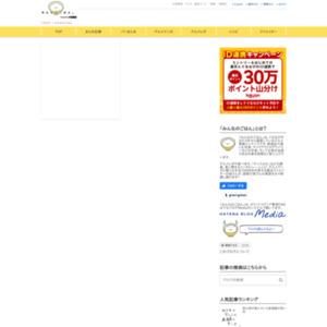 日本の和食を支えた立役者!全国の保存食をまとめたインフォグラフィック