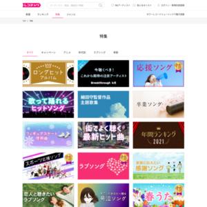 夏アニメ人気ランキング