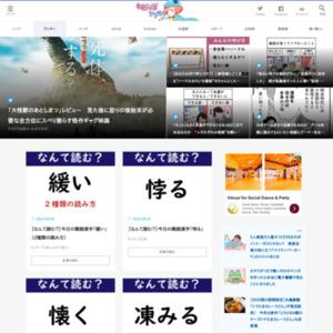 プロによる製品レビューサイト - ITmedia REVIEW