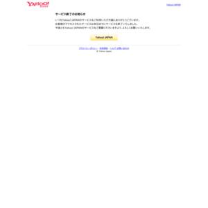 2010検索ワードランキング