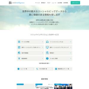 ネット選挙元年 2013年参院選においてソーシャルメディアはいかに活用されたか
