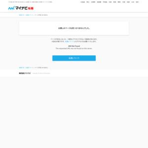 47都道府県ランキング 労働力が「増えた県」「減った県」