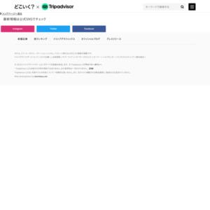 日本の新幹線 全国路線マップ