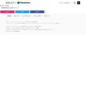 東北夏祭り 2013