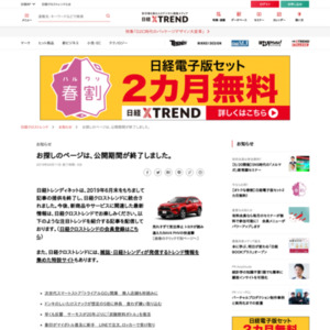 ―Trend Survey-缶コーヒーアンケート
