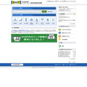 保存した1万サイトの可視化