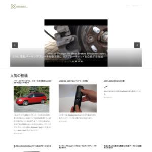 ユーミン、いきもの…旅立ちソング人気歌手No.1は?