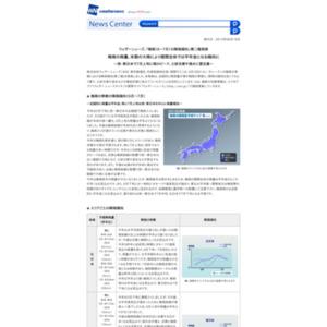 「梅雨(6~7月)の降雨傾向」第二報