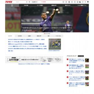 サッカー 世界一稼ぐ監督は? ブラジルメディアが給与別監督ランキングトップ30を公表