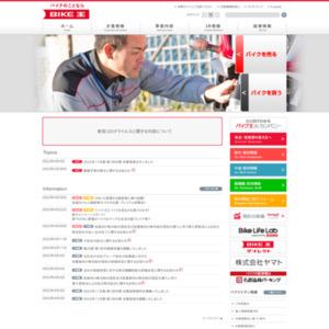 『リセール・プライス』ランキング(対象期間2014年6月~8月)