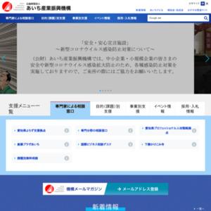 2013年における愛知県内企業の海外事業活動調査