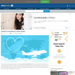 The Most Loved Airlines on Skytrax