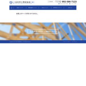 住宅建設で現場作業に関わる職人の実態調査