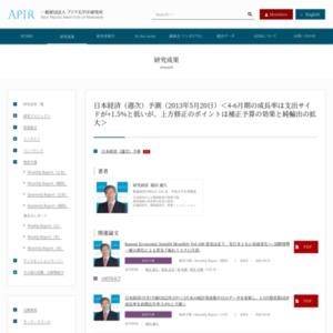 日本経済(週次)予測(2013年5月20日)