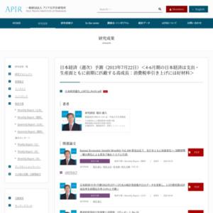 日本経済(週次)予測(2013年7月22日)