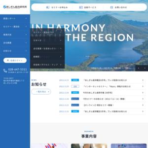 2020年東京オリンピック・パラリンピック開催に関するアンケート調査
