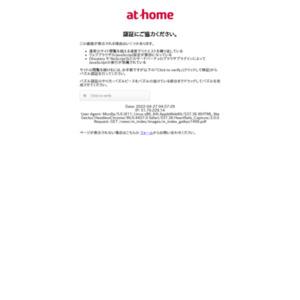 マンション賃料インデックス(~2014第1四半期)