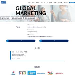 世界30ヶ国注目キーワード調査Vol 3【2011年8月度】